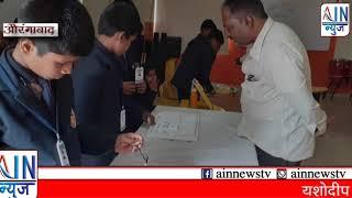 पंढरपुर येथील जिल्हा परिषद केंद्रीय प्राथमिक शाळेतील  मुलींची शालेय राज्यस्तरीय हॉकी संघात निवड