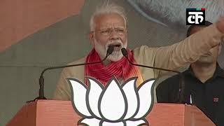 हरियाणा ने 'बेटी बचाओ, बेटी पढाओ' अभियान को सफल बनाया- PM मोदी