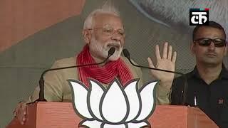 चुनाव अभियान नहीं, हरियाणा का प्यार मुझे यहां खींच कर लाया- PM मोदी