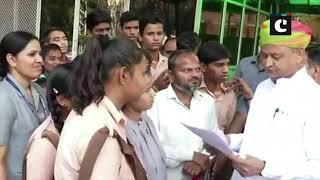 CM Gehlot hears grievances of public during Jansunwai