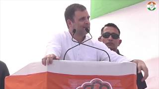 Maharashtra Election 2019 | Shri Rahul Gandhi addresses public meeting in Yavatmal, Maharashtra