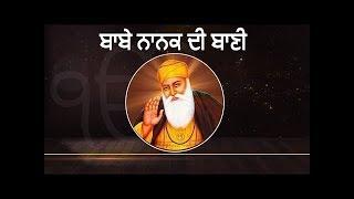 Special: 550वें साल का हर दिन Guru Nanak Dev ji के साथ | EP: 201