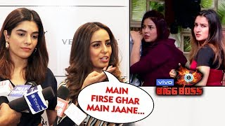Srishty Rode And Pooja Gor Reaction On Bigg Boss 13