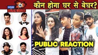 Who Will Be EVICTED This Week? | Rashmi, Paras, Asim, Abu, Mahira | Public Reaction | Bigg Boss 13