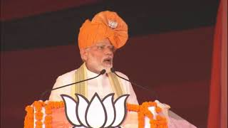 PM Shri Narendra Modi addresses public meeting in Ballabhgarh, Haryana