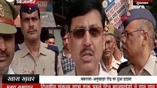 सड़क सुरक्षा सप्ताह के अंर्तगत निकाली गई जागरूकता रैली