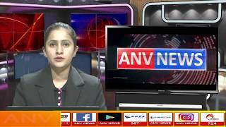 मां-बेटे पर गिरी दीवार || ANV NEWS NABHA - PUNJAB