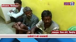 INN24 - अवैध शराब पर कार्रवाई करना पुलिस वालों को पड़ा मंहगा