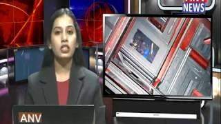 रामजी गांव में गैस लीक होने से 8 लोग झुलसे    ANV NEWS JULANA - HARYANA