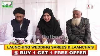 1.5 Crore Ke Sarfe Se Sangtrashwadi GDA Layout Mein Sadak Ke Tamiri Kaam Ka iftetah