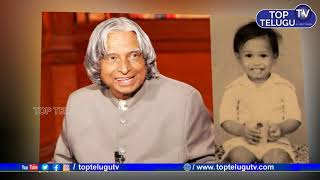 Abdul Kalam Rare Photos | #BharatRatna | Avul Pakir Jainulabdeen Abdul Kalam | Top Telugu TV