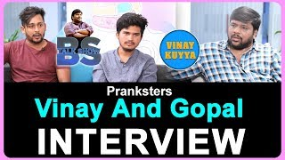 Vinay Kuyya and Darestar Gopal Full Interview | BS Talk Show | Top Telugu TV Interviews