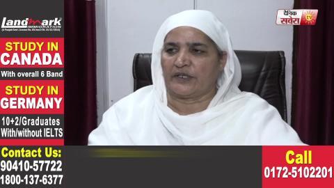 Congress के विधायकों द्वारा SGPC पर लगाए इल्ज़ामों पर Bibi Jagir Kaur का पलटवार