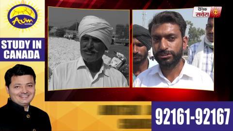 Fazilka की कपास Mandi में किसानों ने रोए दुखड़े