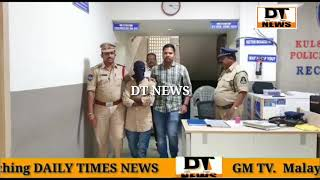 70Saala Aurat k Sath Rape | DT NEWS