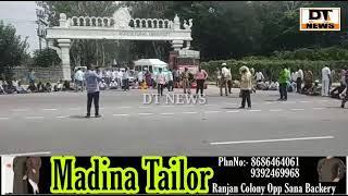 RTC STRIKE | Road Blocked By Govt Teachers