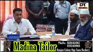 Husband Wife To Get Counselling Before | Talaq/Qula | By Ulma E Deen