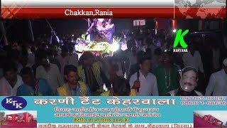 चक्कां गांव में हुआ चौधरी रणजीत सिंह का भव्य स्वागत l महिलाओं ने भी किया अभिवादन l k haryana
