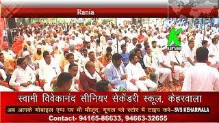 जजपा का यह कार्यक्रम उडा देगा विरोधियों की नींद l देखें रानियां में जजपा का रूझान l k haryana