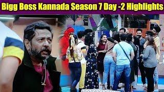 Bigg Boss Kannada Season 7 Day -2 Highlights || Bigg Boss Kannada