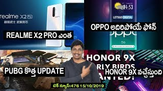 TechNews in telugu 476 :realme x2 pro launched,honor 9x comming,uber,canon 90d,pubg,pixel 4