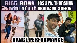 Bigg Boss 3 Kondattam - Vijay Television | விஜய் டிவி பிக் பாஸ் 3 கொண்டாட்டம்