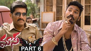 Dhanush Maas (Maari) Movie Part 6 - Dhanush, Kajal || Bhavani HD Movies
