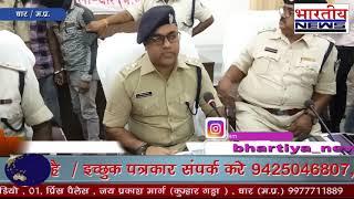फोटो शुट कराने के बहाने मांडव बुलाकर ताराघाटी में लूट की घटना के 1नाबालिग सहित आरोपी गिरफ्तार। #bn