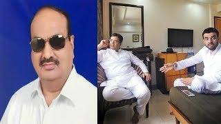 AIMIM Party Ko 25 Lakh Rupay Dekar Meine Ticket Liya Mumbra Se   Says Gunjen Seth   @ SACH NEWS  