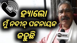 MLA Sura Routray targets CM Naveen Patnaik on 5T and Bijepur By Election, କଣ ସବୁ କହିଲେ ଦେଖନ୍ତୁ