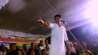 Vijay lal yadav Biraha विजय लाल यादव न्यू तर्ज़