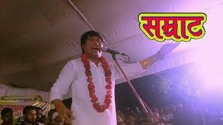 Vijay Lal Yadav Biraha Kachacha BaBa  के स्थल पर ओम प्रकाश  जी और रजनीगंधा  और  विजय  लाल