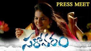 Sarovaram Movie Team Press Meet | Vishal Punna | Priyanka Sharma | Suresh Yadavalli