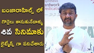 Director Teja Super Inspirational Speech To Upcoming Artists At Mayukha Talkies Event