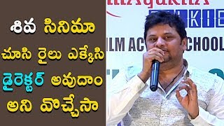 Director Surender Reddy Super Speech at Mayukha Talkies Certificate Presentation