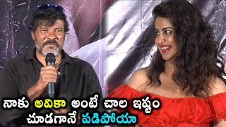 Chota K Naidu Funny Speech At Raju Gari Gadhi 3 Movie Pre Release Press Meet
