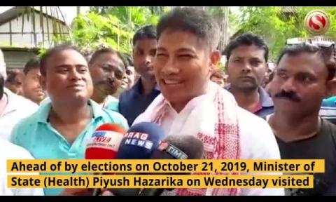 Minister of State (Health) Pijush Hazarika visits Rangapara LAC ahead by elections