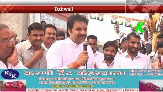 बिश्नोई समाज को भापंने पहुचे कुलदीप बिश्नोई l अमित सिंहाग के पक्ष में किया चुनाव प्रचारl k haryana