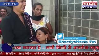 जीआरपी जवान की शिकायत को लेकर किन्नरों ने कोतवाली थाने का किया घेराव। #bn #bhartiyanews