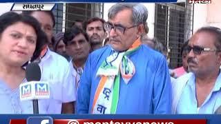 રાધનપુર : મંતવ્ય ન્યૂઝ સાથે ફરશુભાઇ ગોલકાણીની વાતચીત