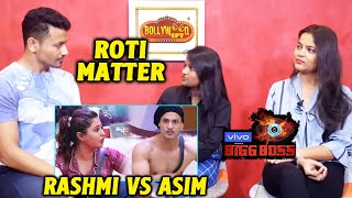 Asim Vs Rashmi ROTI FIGHT | Bigg Boss 13 | Bigg Charcha With Bollywood Spy