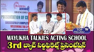 Mayukha Talkies 3rd Batch Certificates Presentation Hosted by Actor Uttage | Tollywood Films