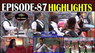 Bigg Boss Latest Telugu Episode 87 Highlights | Shivajyothi | Bigg Boss New Task | Top Telugu TV