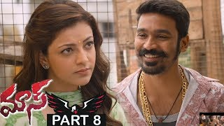 Dhanush Maas (Maari) Movie Part 8 - Dhanush, Kajal || Bhavani HD Movies