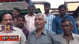 16 OCT N 11 B 3  लोगों को शहर में राशि मकान बनाने के लिए भूमि मुहैया कराने की मांग की