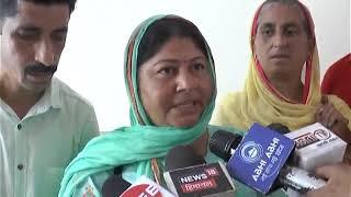 16 OCT N 4 हमीरपुर के डाक्टर की गलती से हुई मौत मामले में मुख्यमंत्री को ज्ञापन भेजा