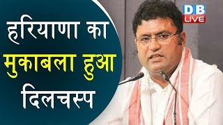 हरियाणा का मुकाबला हुआ दिलचस्प | Rebel Congress leader Ashok Tanwar extends support to JJP,