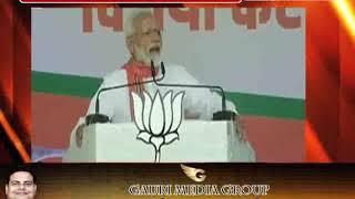 PM मोदी का कांग्रेस पर वार- सावरकर के संस्कार हमारी प्रेरणा