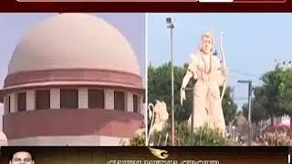 अयोध्या विवाद पर सुनवाई पूरी, 23 दिन में आएगा अदालत का फैसला