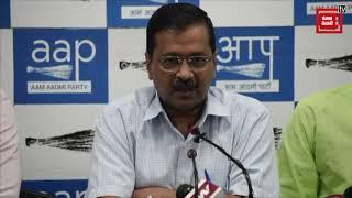 अब Mobile App के जरिए जनता से जुड़ेंंगे CM Kejriwal, AAP ने लॉंच किया AK ऐप